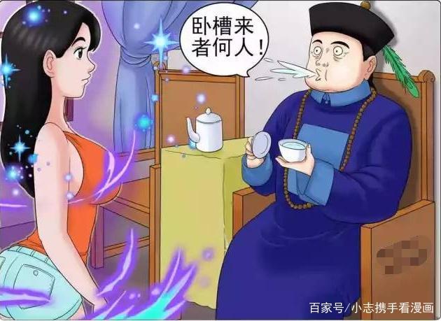 搞笑漫画:妆容女生的时空?来自未来的古风?惹少女穿越秘密图片