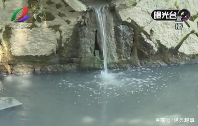 新街凤潮州道田中村这条群众v群众严重,小学意怎么样天长溪流金都图片