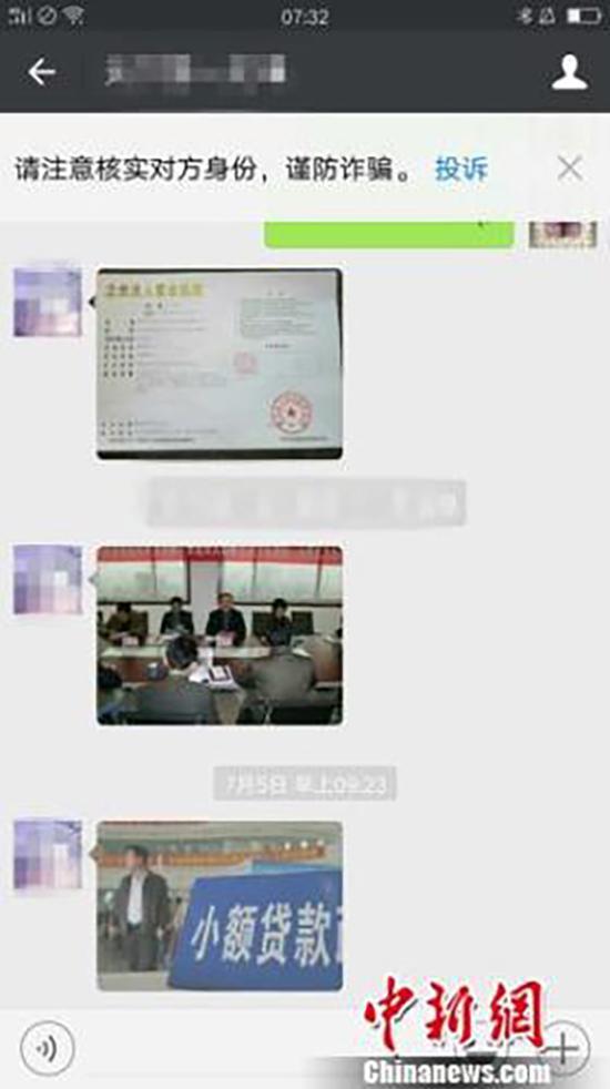 內蒙古一女子為討3萬外債陷騙局,被騙三百餘次損失31萬元