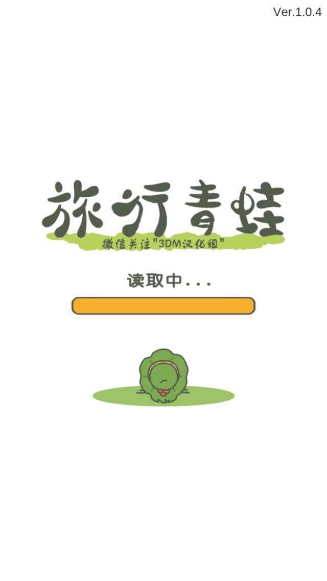 《旅游版本》你玩过哪几个攻略?云南11月自助游旅行青蛙图片