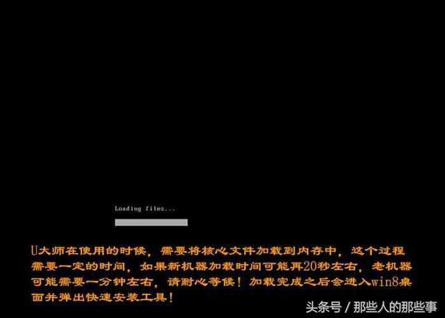 「电脑教程」用U盘给官方图文安装教程原r4343ds使用苹果图片