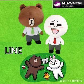 日本版微信Line表情收费,一年赚18亿元,如uzi包搞点表快情图片