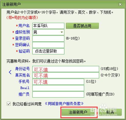 本溪电脑马队端下载教程案理导学版科沪中物初图片