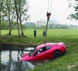 女司機開車時玩手機 200萬元瑪莎拉蒂衝進池塘