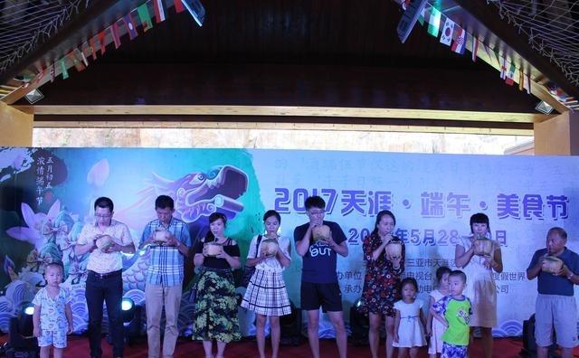 天涯端午美食节浓情举办美食有云南省丽江古城哪些图片