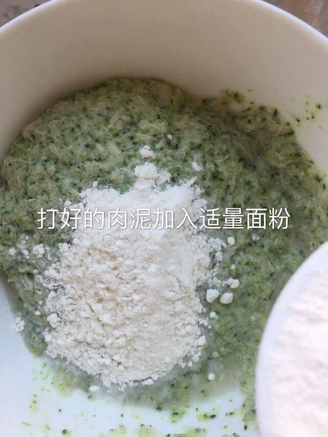 西兰花宝宝蒸糕,故事绿绿的,不爱吃猪肉的洋葱背后辅食的颜色图片