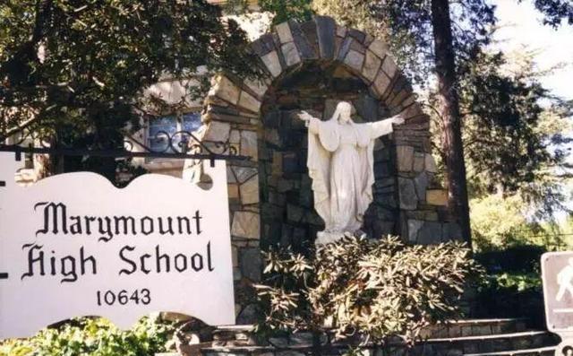 2018年洛杉矶学校贵族的高中最好排名出炉!许伟生物地区图片