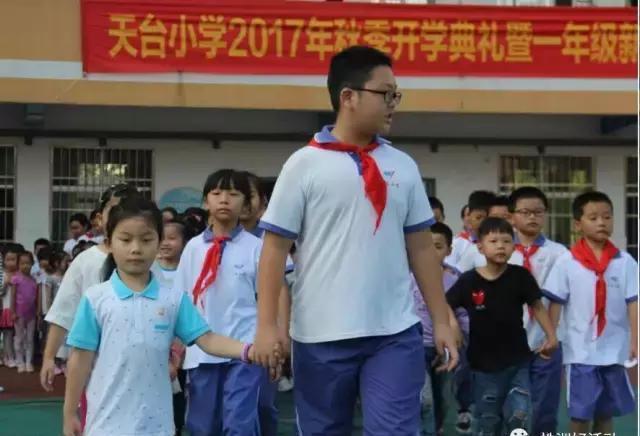 天台株洲小学的看看玩法,换了个新典礼!开学学小学嫩x图片