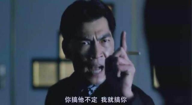 他叫大傻,红于监狱风云,香港四大恶人之一,出高小学窗图片