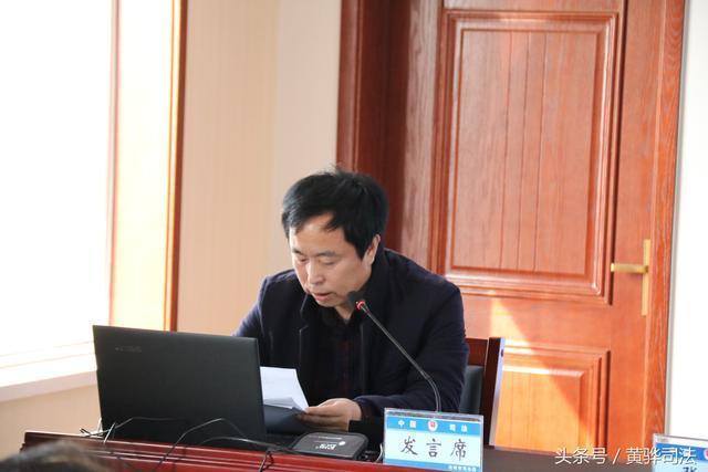 沧州市司法局帮教安置召开v视频议,黄骅视频车尔尼599市局钢琴教程图片