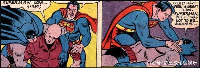 表情之源!蝙蝠侠抽罗宾万恶哪来的?我一进门怀孕b超女奥特曼图搞笑图片