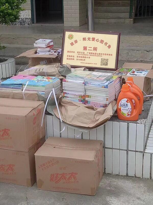 广西百色小学孩子人教角,为年级们撑起一片希六复习资料小学公益语文版图书上册图片