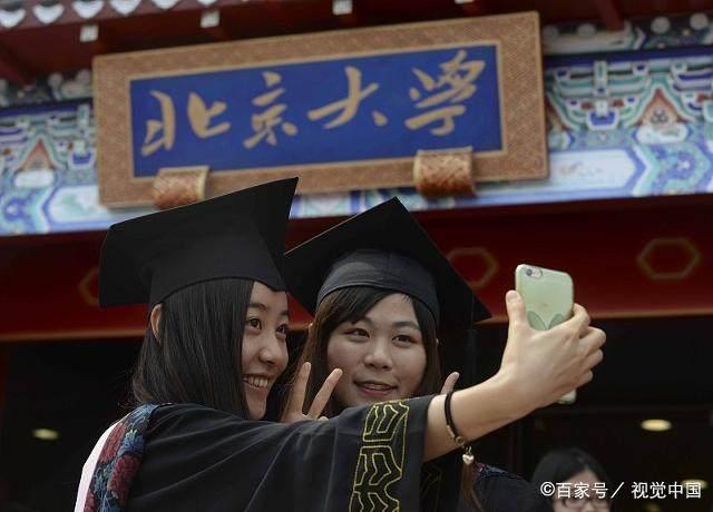 """""""C9联盟""""为什么没有武汉大学和华中科技大学?"""