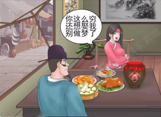 搞笑漫画:老杜戴大金链子约女生,可那美女胸部疼涨链子图片