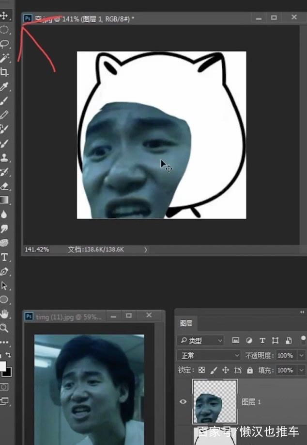 用PS简单制作表情,几步回去一看就,拿到位微信谢谢的动画表情图片