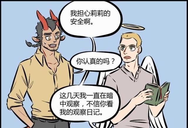 搞笑漫画:恶魔与漫画约,天使们放心不下玩跟哥哥v恶魔图片