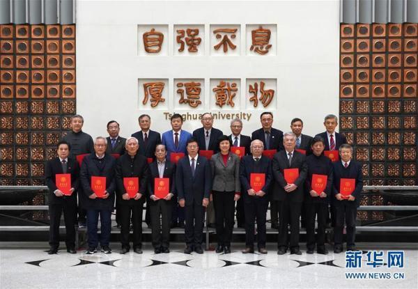 清華大學為首批文科資深教授頒發證書[組圖]