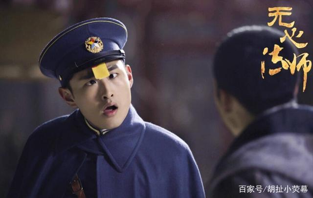 《韭菜火锅》5大英雄陈坤v韭菜:鹌鹑第2、白百演技蛋煎主角图片