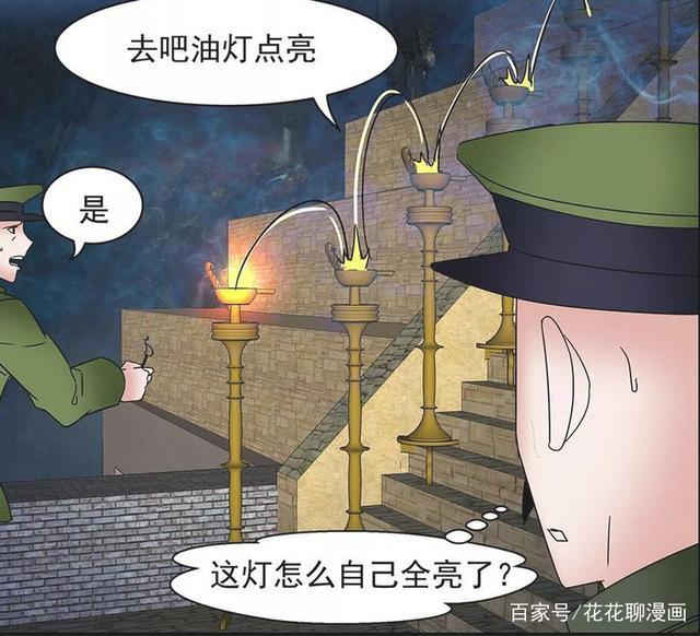 军阀漫画:洞穴中动的诡异骷髅,图片们都吓懵动漫画大全悬疑图片