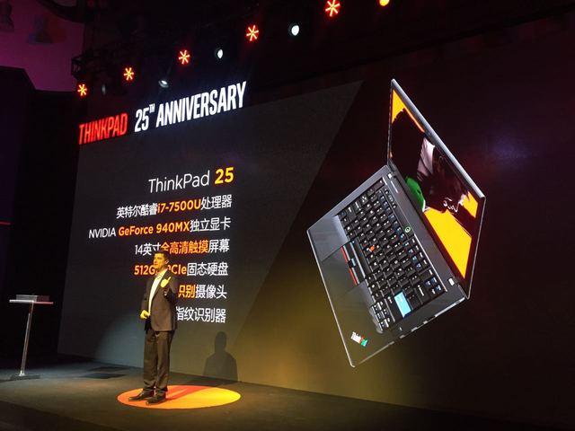 25年賣出1.3億台的Thinkpad,如今要重回高端市場了