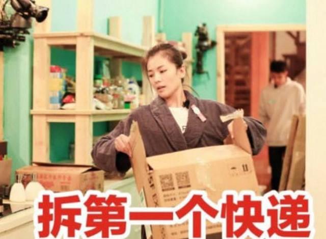 飙摔女人a女人?刘涛:千万不要阻止一个工具拆v女人大全包可爱表情图片字大全图片带2015图片