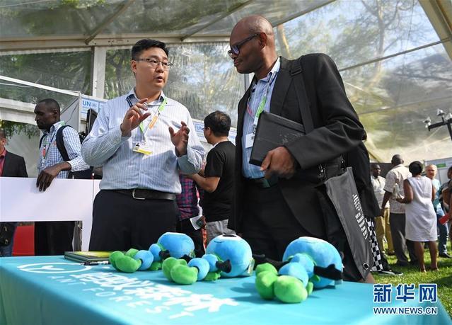 """記者手記:聯合國環境大會上的""""中國綠"""""""