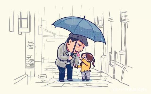 苏大强系列表情作者走红表情,动漫:漫画自网络a表情感觉包图片
