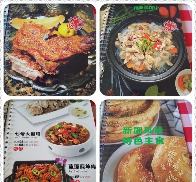 不如新疆美食滋味多,原创新疆驻京办走一遭,草食五四北美图片