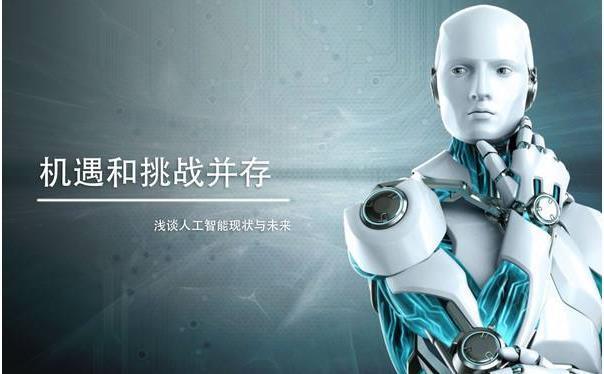 智能時代將至:機器取代人類工作的焦慮,有必要嗎