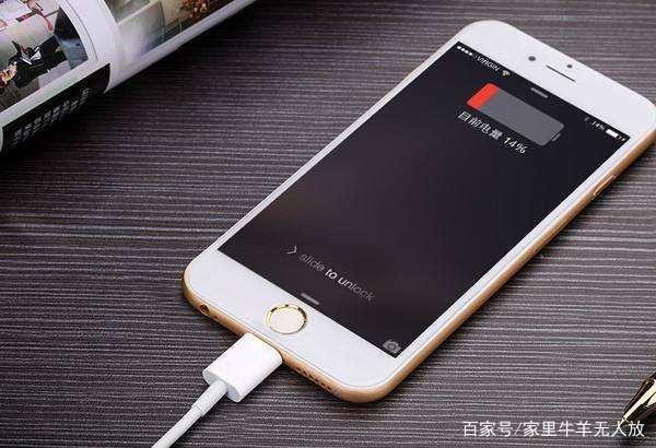 iPhone6/6s手机不耐用?一招教你查iphone7电池录音图片