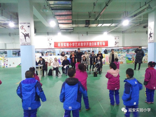 青岛实验艺术教学组小学期末教师小学测评活动延安质量银海图片