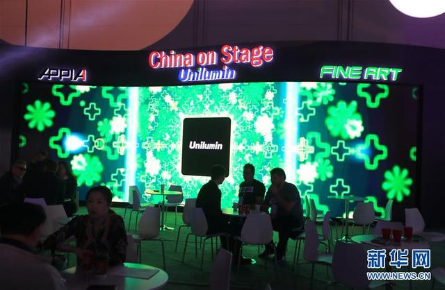 「舞台上的中國」亮相拉斯維加斯國際舞台燈光及音響展