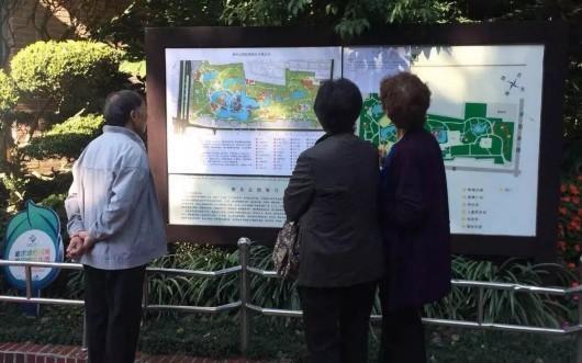 """閘北公園調整為""""不閉園改造"""" 局部施工區域封閉"""