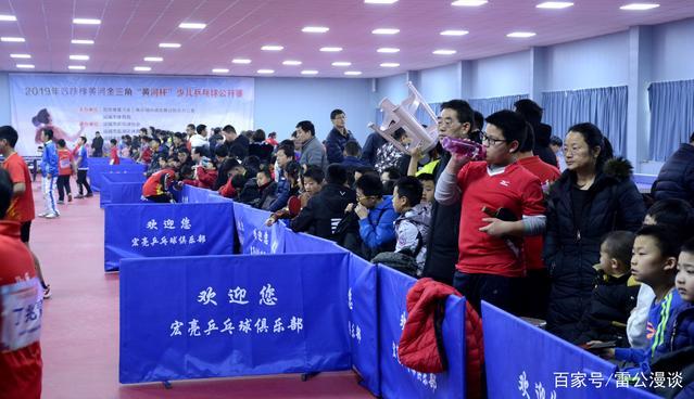 第二届黄河金三角少儿乒乓球公开赛在运城举行攀岩的要求图片