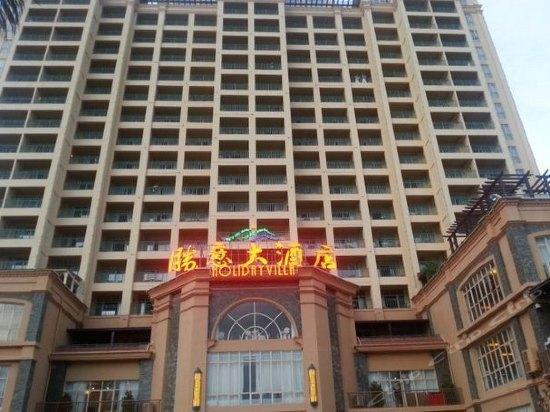 暑假带娃秘笈,三亚胜意大酒店,亲子休闲两不误攻略丽江旅游行程推荐图片