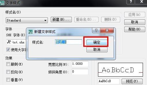 「AutoCAD」CAD里竖向排列弧线?cadv弧线文字角度图片