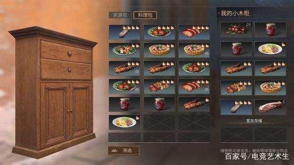 明日之后食谱配方一览,菜谱排骨高压锅无水大全图片