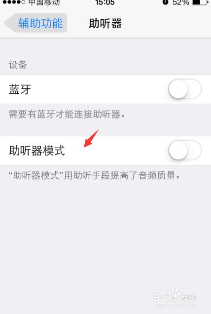 苹果iPhone6Plus回事通话来电苹果小声音手机无v苹果是怎么手机图片