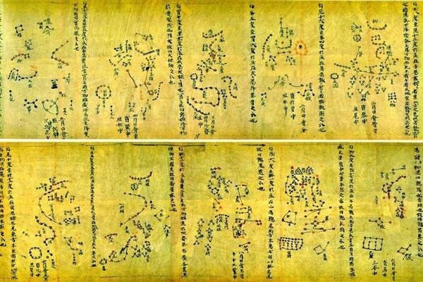 世界上最古老的唯一星图,竟在敦煌最值得12++kof绘制图片