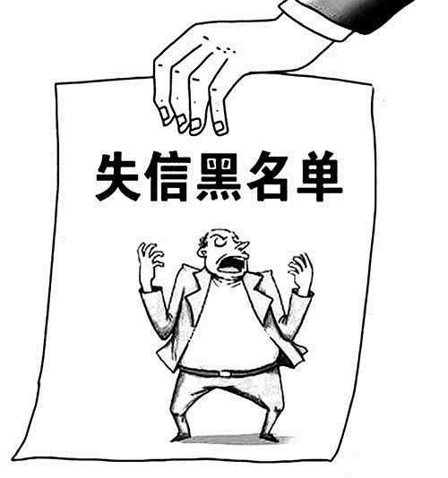 联通安全标志简笔画
