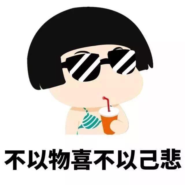 搞笑头像:表情喜欢撒娇的男生,女生v头像的女还是QQ杨颖女生图片