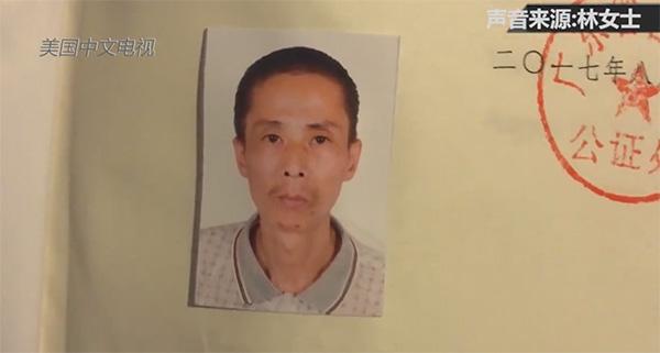 43歲華裔男子赴美次日走失,親屬呼籲民眾提供幫助