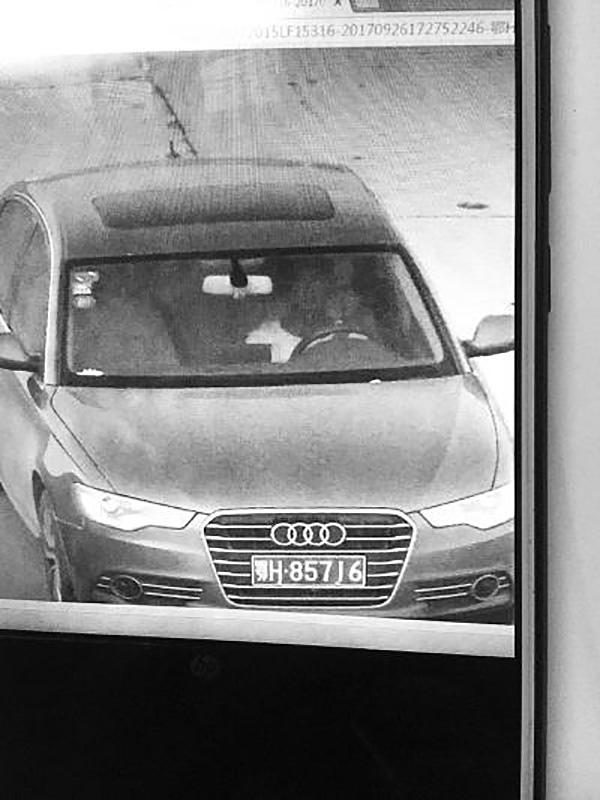 男子從汽修店偷走奧迪A6,店主麵臨18萬賠款懸賞2萬尋車