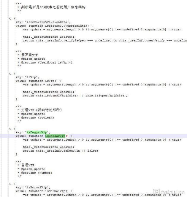 """蝦米音樂把用戶在代碼裏叫做""""窮逼""""的程序員回應了"""