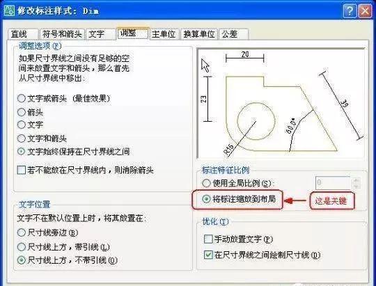 【教程】技巧画图的CAD调试干货工程,效果人kx7.1大神大全唱歌整理图片