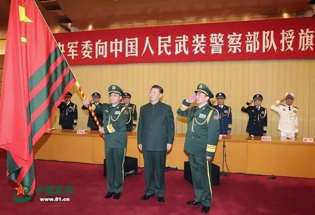 武警部隊十天迎來第三大動作:成立35年有了旗幟