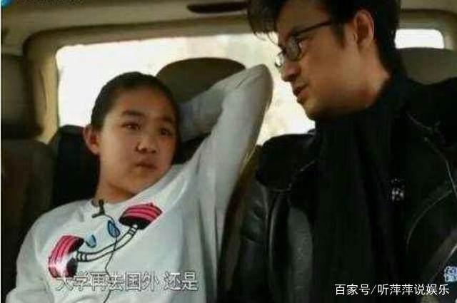 汪峰大女儿没有出国留学?是因为退学安全感?了什么有排斥办法初中图片
