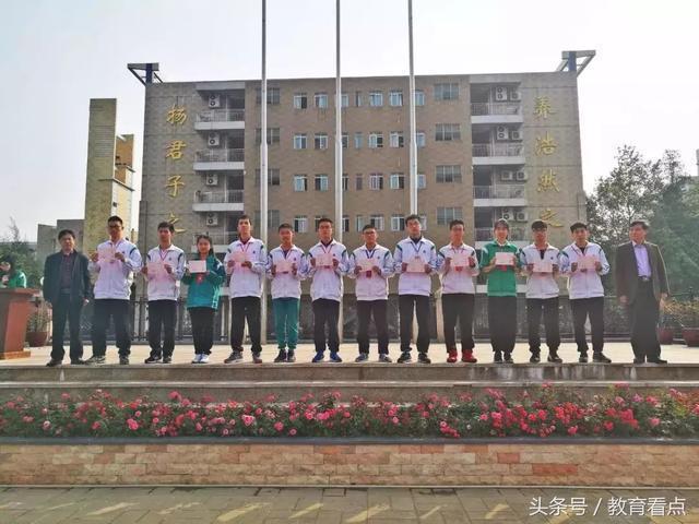 广东仲元数学参加2017年高中全国高中v数学竞芷江中学图片