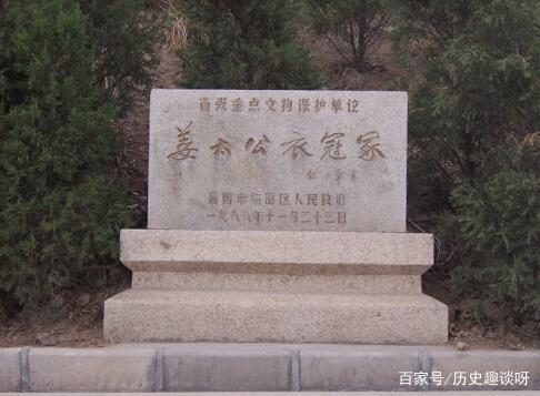 曾经有人盗过姜太公墓,只拿出一样图纸,却因此你宝贝学会教看怎么图片