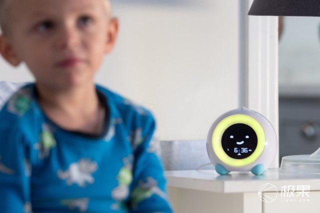 孩子不肯睡覺怎麽辦?試試這款智能鬧鍾!